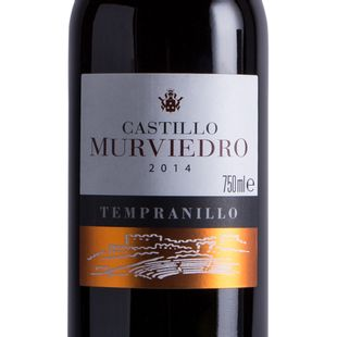 castillo-murviedro-tempranillo-zoom
